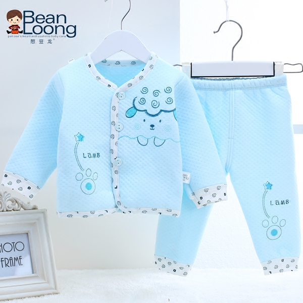 Bean loong blue sheep