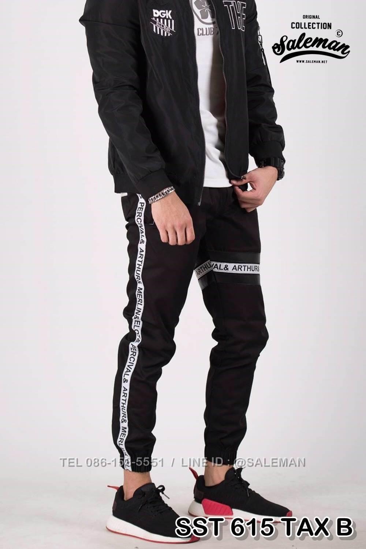 กางเกง JOGGER พรีเมี่ยม ผ้า COTTON 100% รหัส SST 615 Taxฺ B สีดำ แถบแท็กดำ