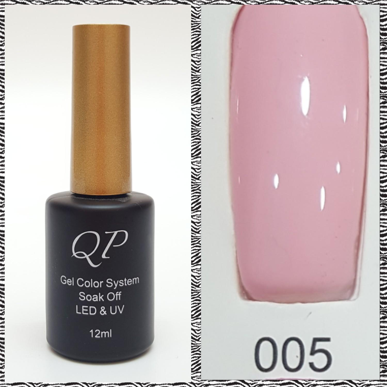 สีเจล QP 12ml. #005