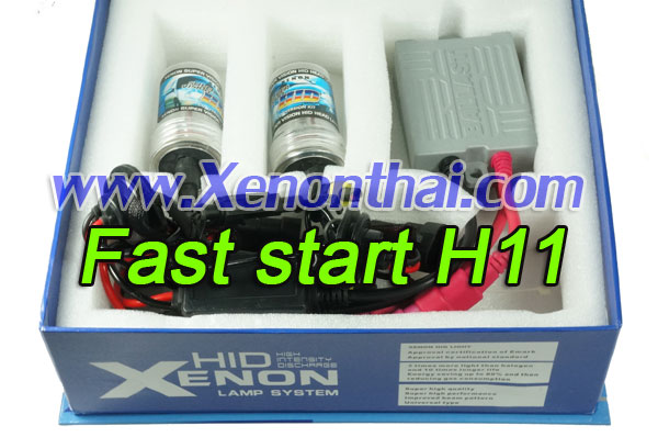 ไฟ xenon kit H11 Fast start Ballast A6