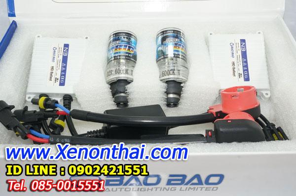 ไฟ xenon kit D2S AC35W Slim Ballast N3
