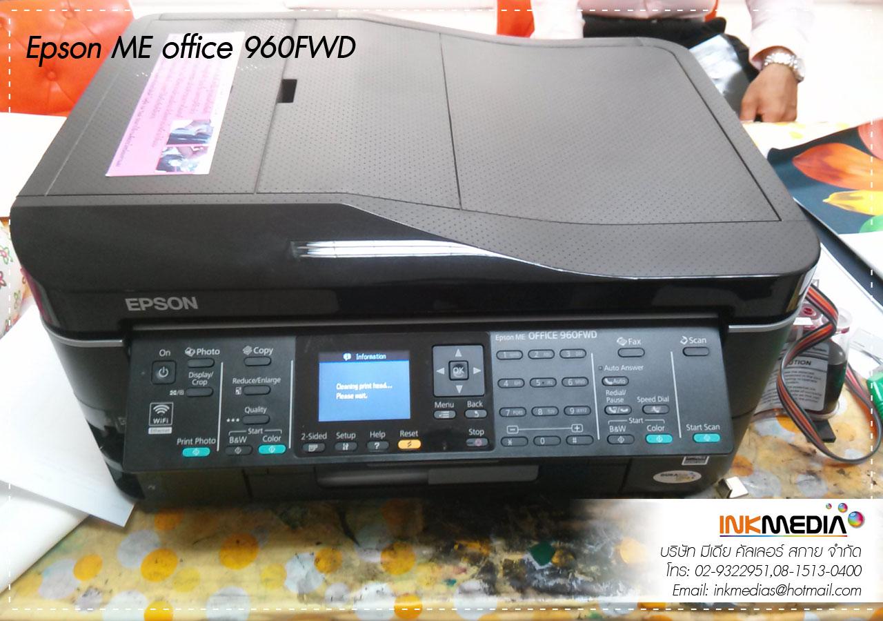 การติดตั้งเอปสัน ME960