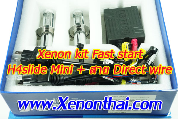 ไฟ xenon kit Fast start H4Slide mini+สาย Direct wire
