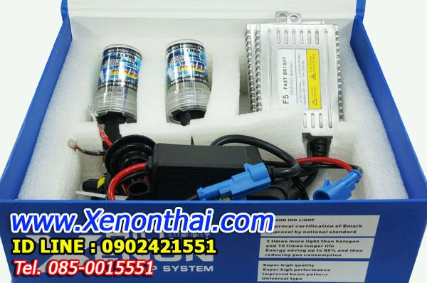 ไฟxenon kit 55W ขั้ว H1 Ballast F5 Fast Bright