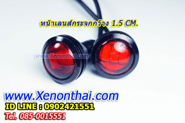 LED Daylight ชิป5730 ทรงกลม แสงสีแดง