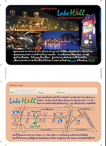 PVC 0.76 VIP Card พื้นผิวด้านในตัว