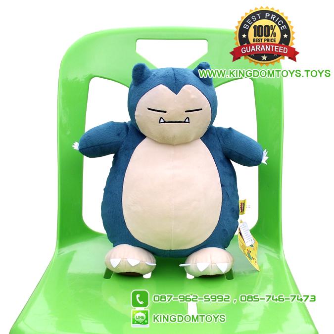 ตุ๊กตา Cabigon 10 นิ้ว [Pokemon]