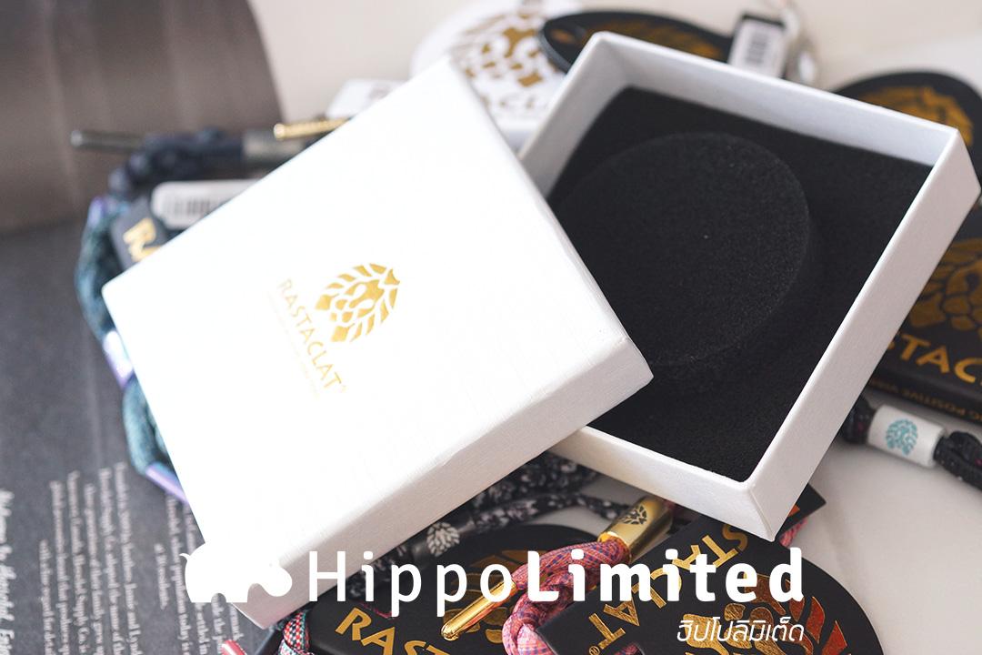 Rastaclat Gift Box