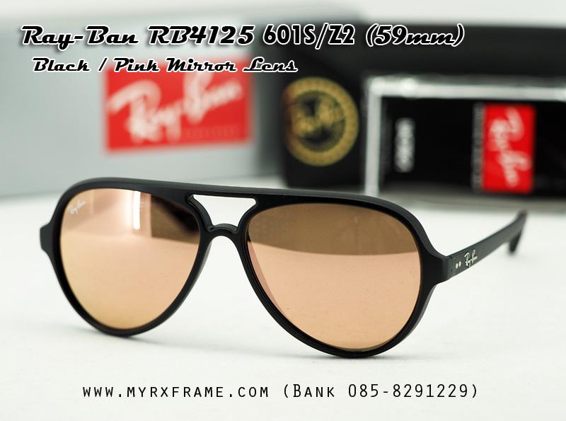 RayBan Cats 5000 RB4125 601SZ2 (เลนส์สีปรอทชมพู)