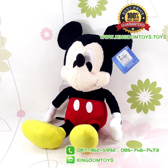 ตุ๊กตา มิกกี้เมาส์ 14 นิ้ว [Disney]
