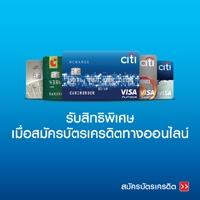 http://click.accesstrade.in.th/adv.php?rk=00034000050u