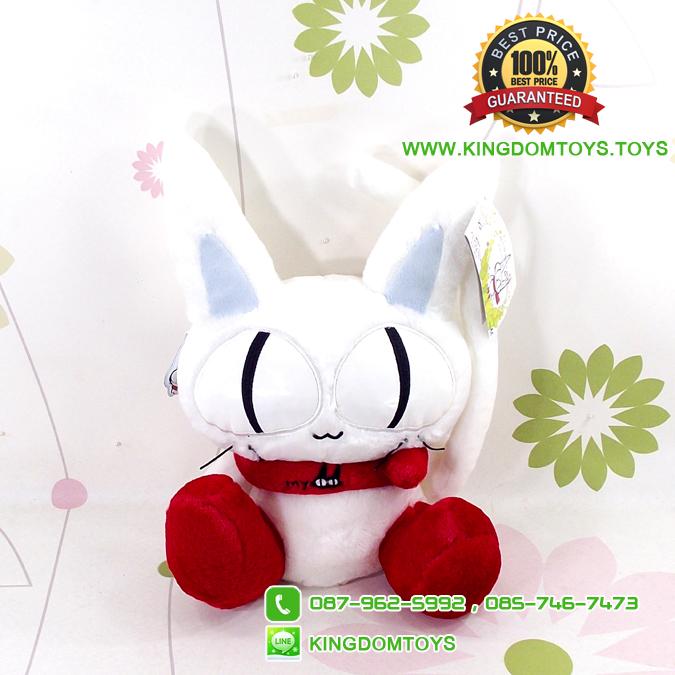 ตุ๊กตา แมว Myoo สีขาว 15 นิ้ว [Raska]