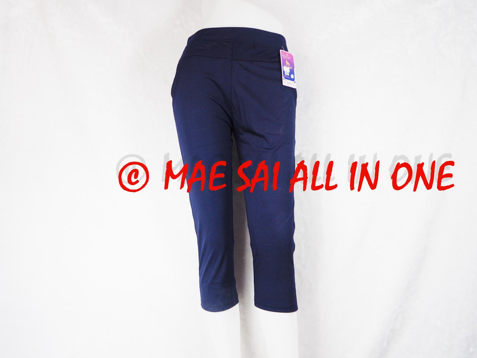 กางเกง ผู้หญิง ขาสั้น016#