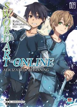 Sword Art Online เล่ม 9