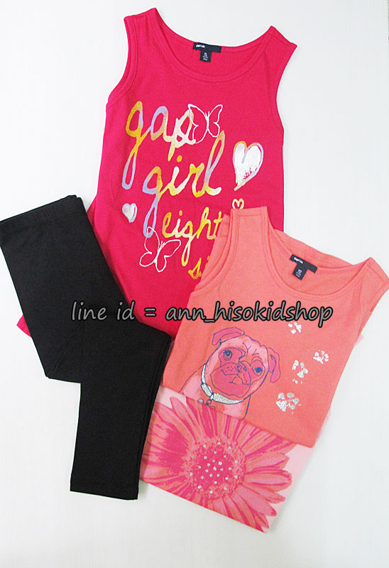 SP010 Gap Kids T-Shirt + H&M Black Legging