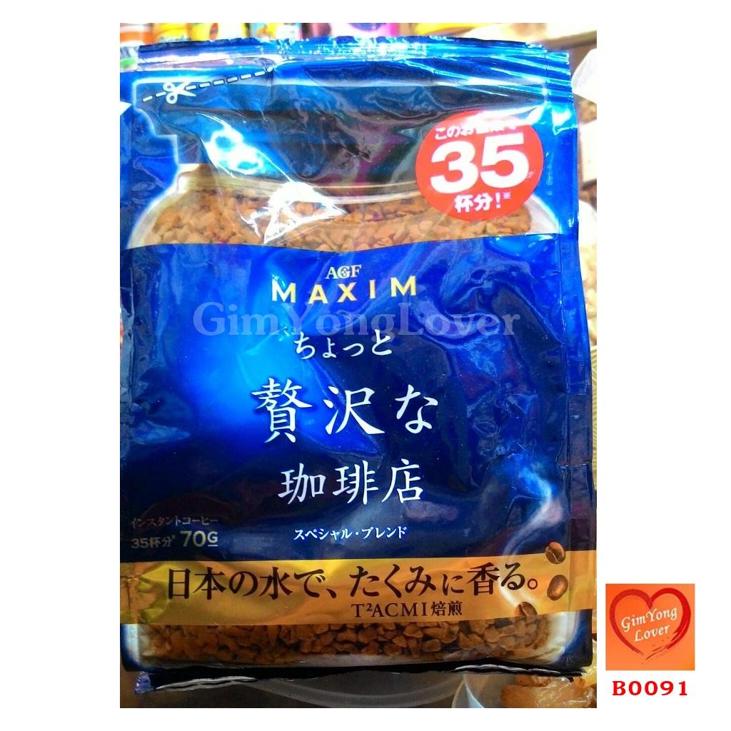 กาแฟแม็กซิมช็อทโตเซอิทากุ (MAXIM CHOTTO ZEITAKU COFFEE)