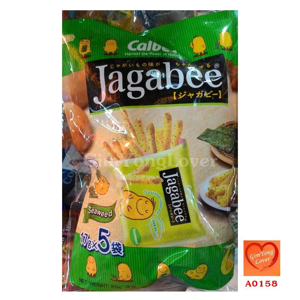 คาลบี้ จากาบี้ มันฝรั่งแท่ง รสสาหร่าย (Calbee Jagabee Nori Seaweed)