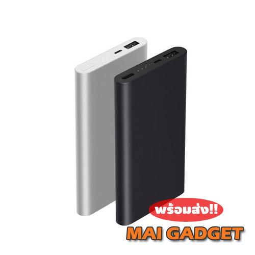Xiaomi Power Bank 2 ความจุ 10,000 mAh Quick Charge 2.0 ของแท้ แถมถุงผ้าฟรี