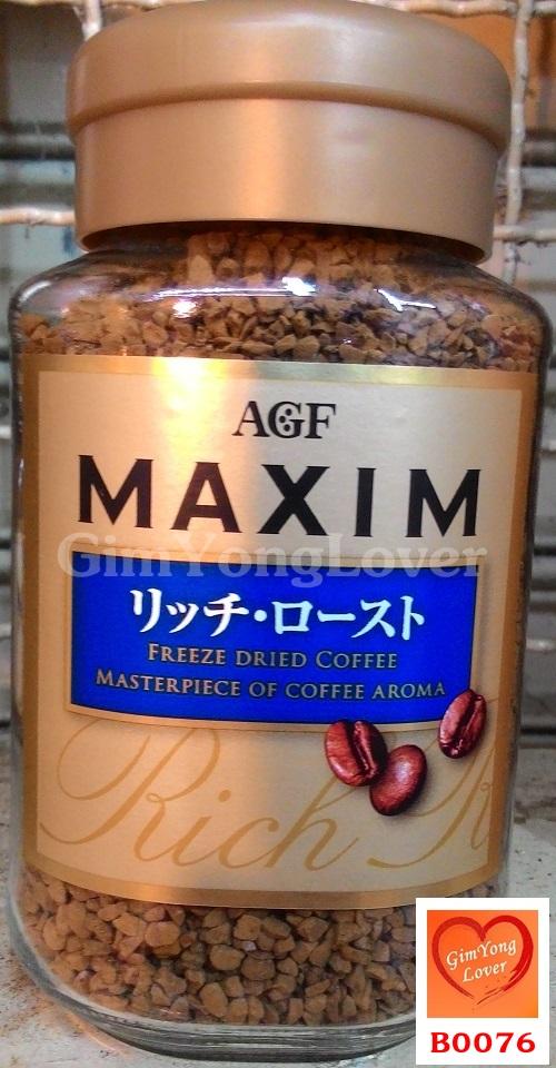 กาแฟแม็กซิมรสชาติเข้มข้น (MAXIM Freeze Dried Coffee)