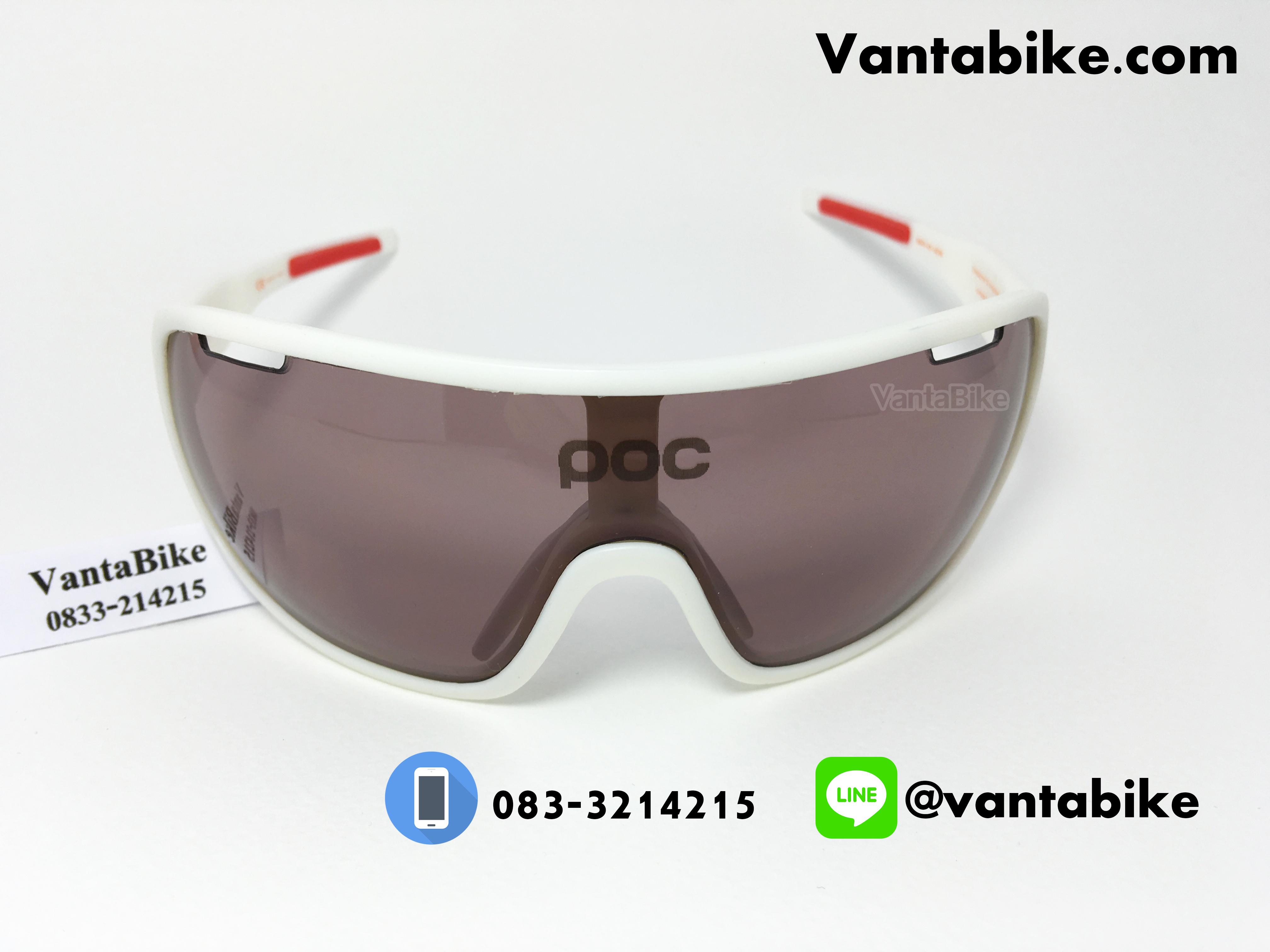 แว่นตาปั่นจักรยาน POC [ขาว]