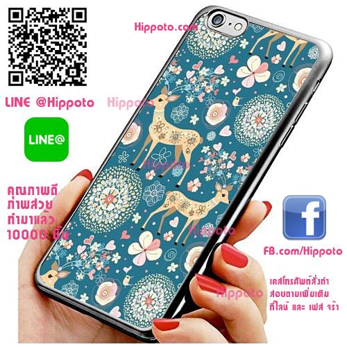 เคส ไอโฟน 6 / เคส ไอโฟน 6s กวางสวยๆ เคสสวย เคสโทรศัพท์ #1157