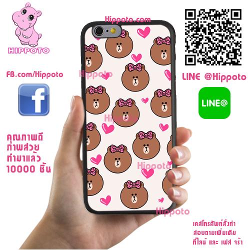เคส OPPO A71 หมีบราวน์ มีความรัก เคสน่ารักๆ เคสโทรศัพท์ เคสมือถือ #1176