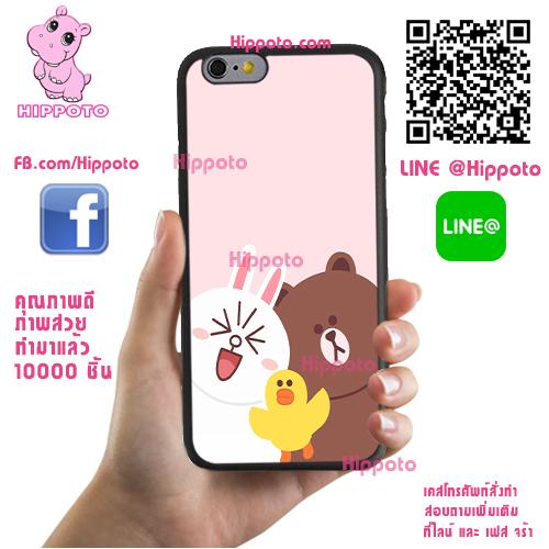 เคส ViVo Y53 ยางซิลิโคน กระต่าย หมี เป็ด เคสน่ารักๆ เคสโทรศัพท์ เคสมือถือ #1167