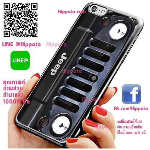 เคส ไอโฟน 6 / เคส ไอโฟน 6s รถ Jeep ดำ เท่ เคสสวย เคสโทรศัพท์ #1201