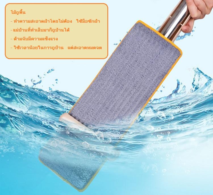 SECEN ไม้ถูพื้นมีที่รีดน้ำ และเก็บฝุ่นฝงในตัว พร้อมผ้า 2 ผืน และแปรงปัดฝุ่นฝงบนผ้า (สีเนื้อ)