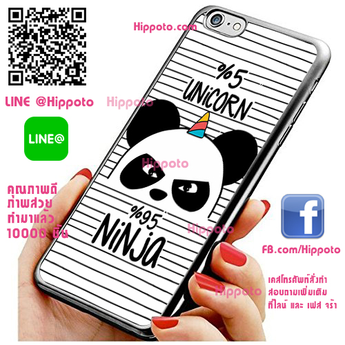 เคส ไอโฟน 6 / เคส ไอโฟน 6s แพนด้านินจา เคสสวย เคสโทรศัพท์ #1363