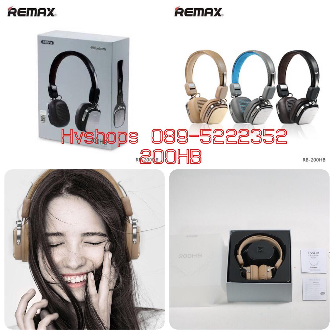 หูฟังครอบหู headphone remax 200HB