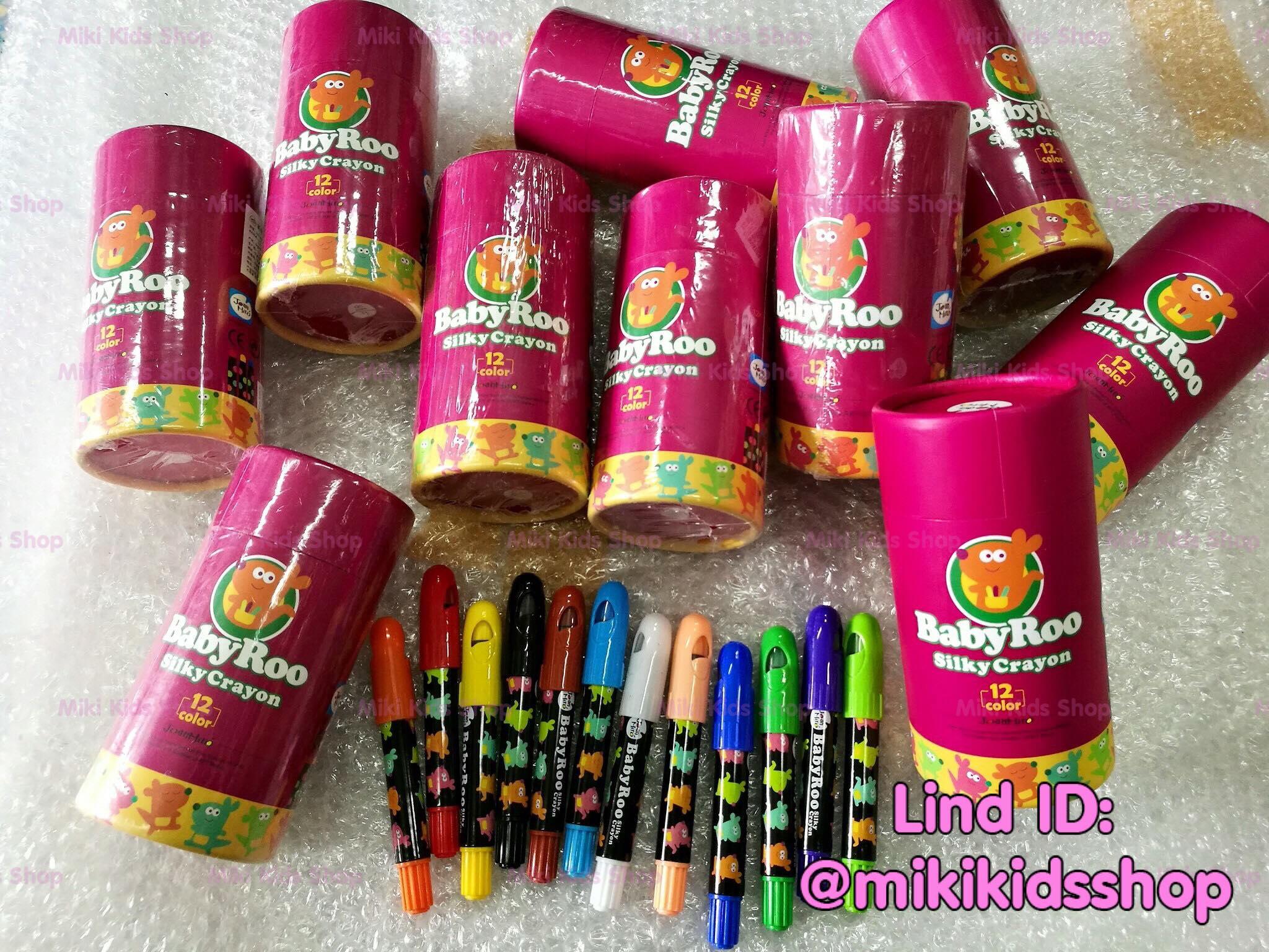 สีเทียน BabyRoo 12 สี (JOAN MIRO BabyRoo Silky Crayon 12 colors)