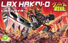 (เหลือ 1 ชิ้น รอเมล์ฉบับที่2 ยืนยัน ก่อนโอน) 67091 04 Hakai-O 1000yen