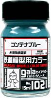gaia 1021 Container Blue (semigloss) 15ml.