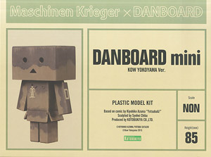 10757 danboard mini kow yokoyama (maschinen krieger mini danboard)