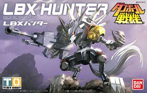 (เหลือ 1 ชิ้น รอเมล์ฉบับที่2 ยืนยัน ก่อนโอน) 8399 05 LBX Hunter (Plastic model) 1000yen