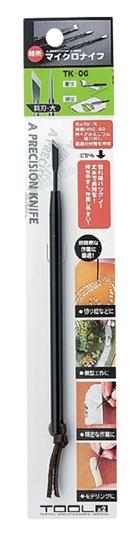 TK-06 MICRO KNIFE มีดเซาะ 3mm. ø2.0 ด้ามยาว 115มม.