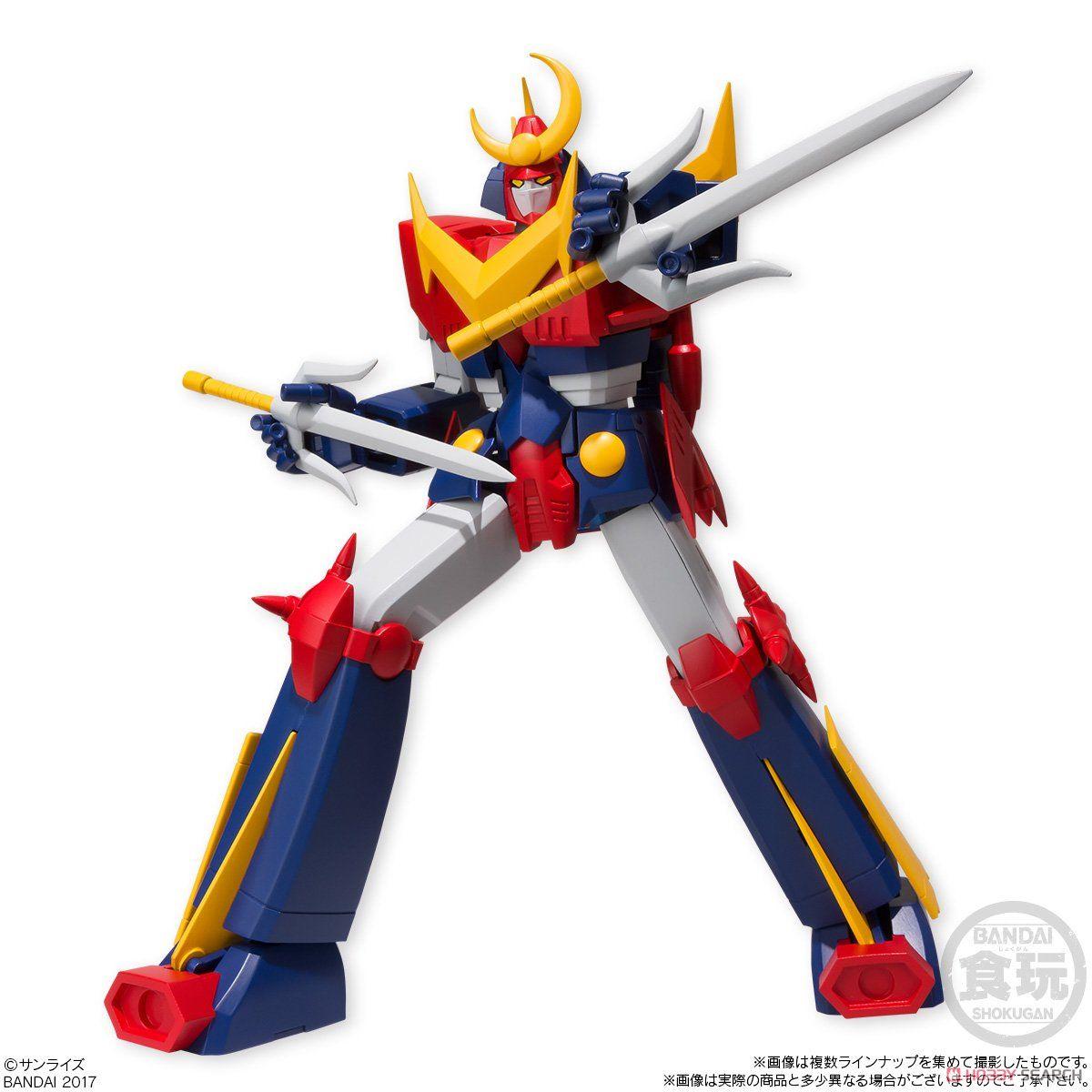 Super Mini Pla Invincible Super Man Zambot 3 (Set of 4) (Shokugan)