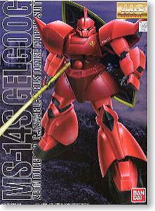 55164 MG1/100 MS GELGOOG(Gundam Model Kits) 3000เยน