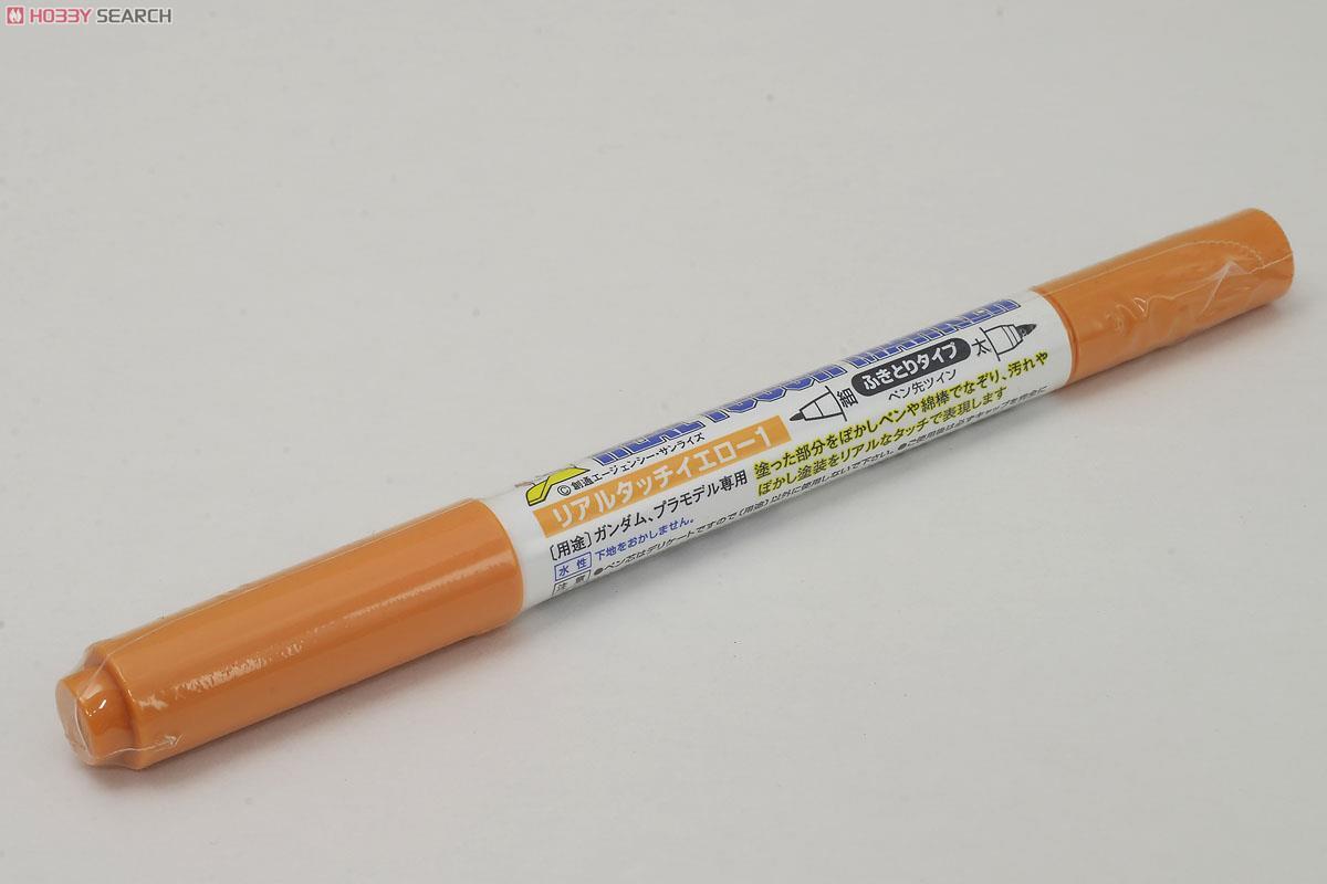 (เหลือ 1 ชิ้น รอเมล์ฉบับที่2 ยืนยัน ก่อนโอน) gm409 Real Touch Marker Real Touch Yellow 1 สีเหลือง