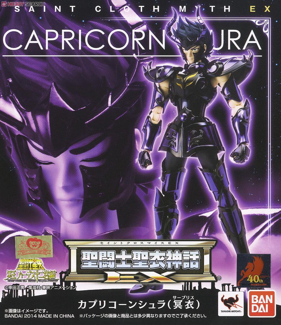 มี1กล่องรอยืนยันก่อนโอน Saint Cloth Myth EX Capricorn Shura (Dark Cloth) (PVC Figure)