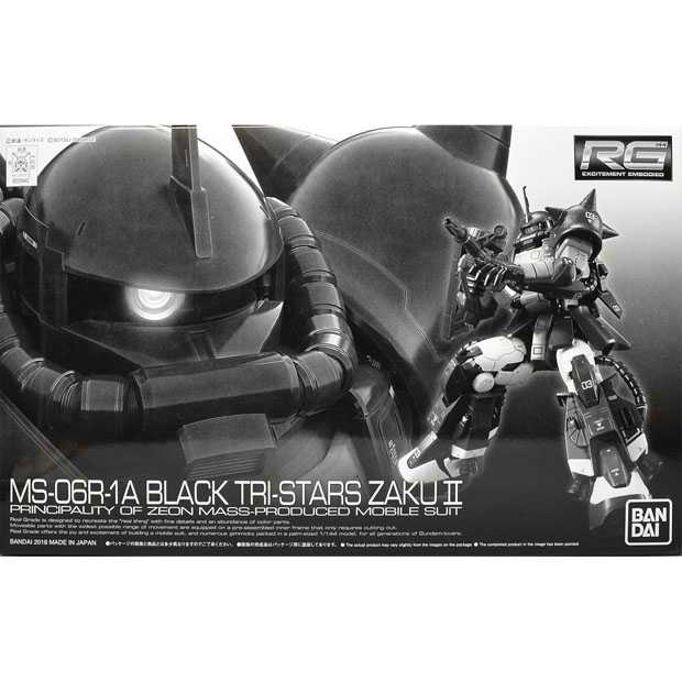 P-bandai RG MS-06R-1A Black Tri Star Zaku II