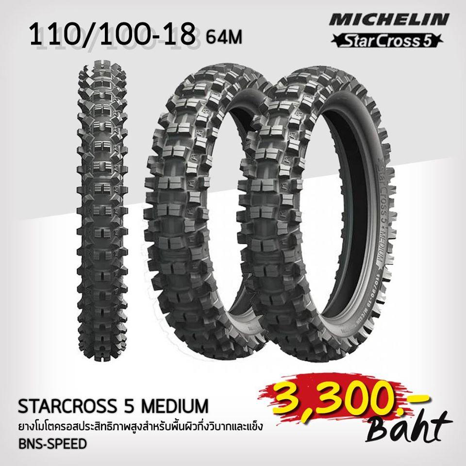 New 110//100-18 Michelin StarCross 5 Medium Rear Motorcycle Dirt Bike Tire 64M