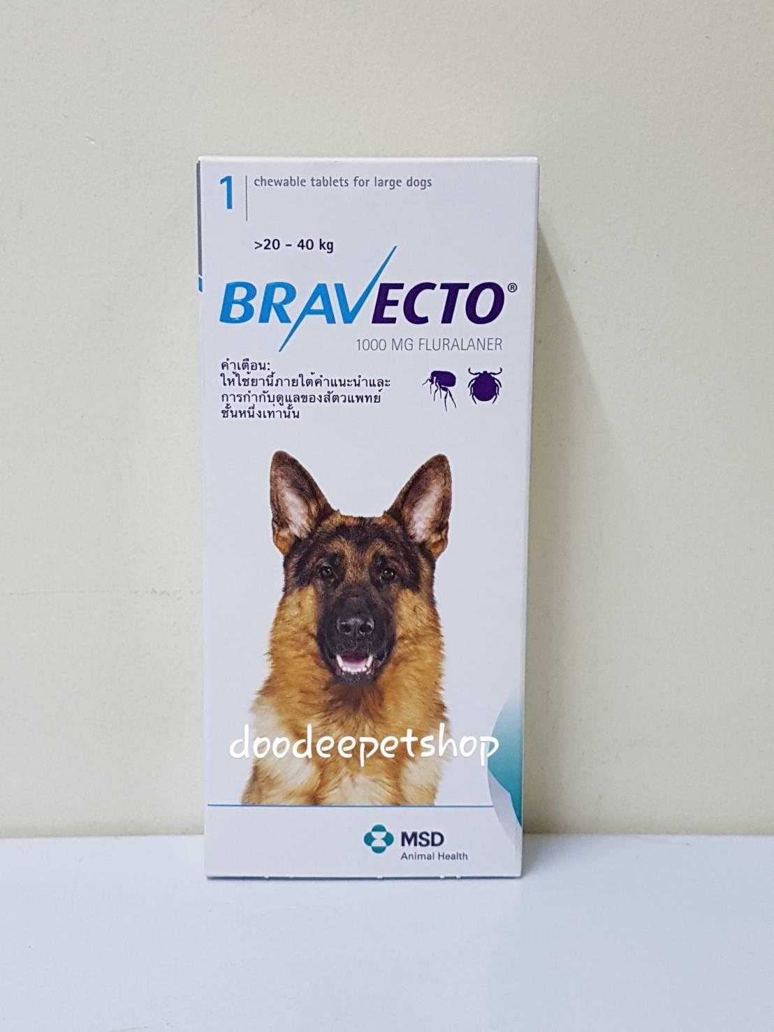 BRAVECTO 20-40 kg. Exp.03/19