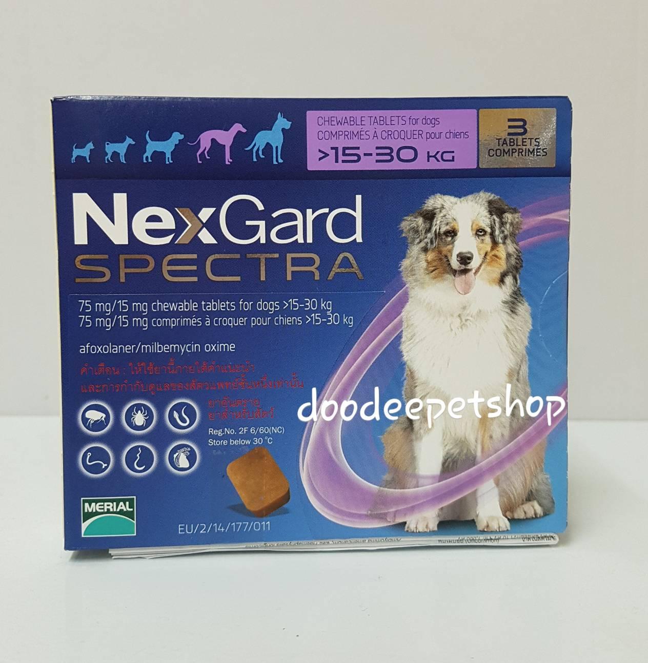 Nexgard spectra 15-30 kg Exp.09/19