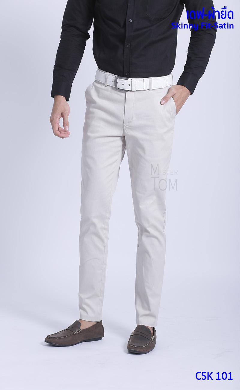 ขาเดฟ ผ้าซาตินยืด สีครีม - Beige