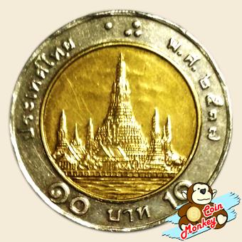 เหรียญ 10 บาท วัดอรุณราชวราราม พุทธศักราช 2537