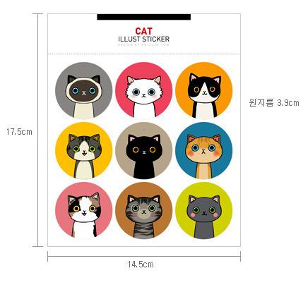 สติ๊กเกอร์เกาหลี แต่งถุงเบเกอรี่ กล่องเบเกอรี่ 2แผ่น แมว+ตุ๊กตา BAKE105
