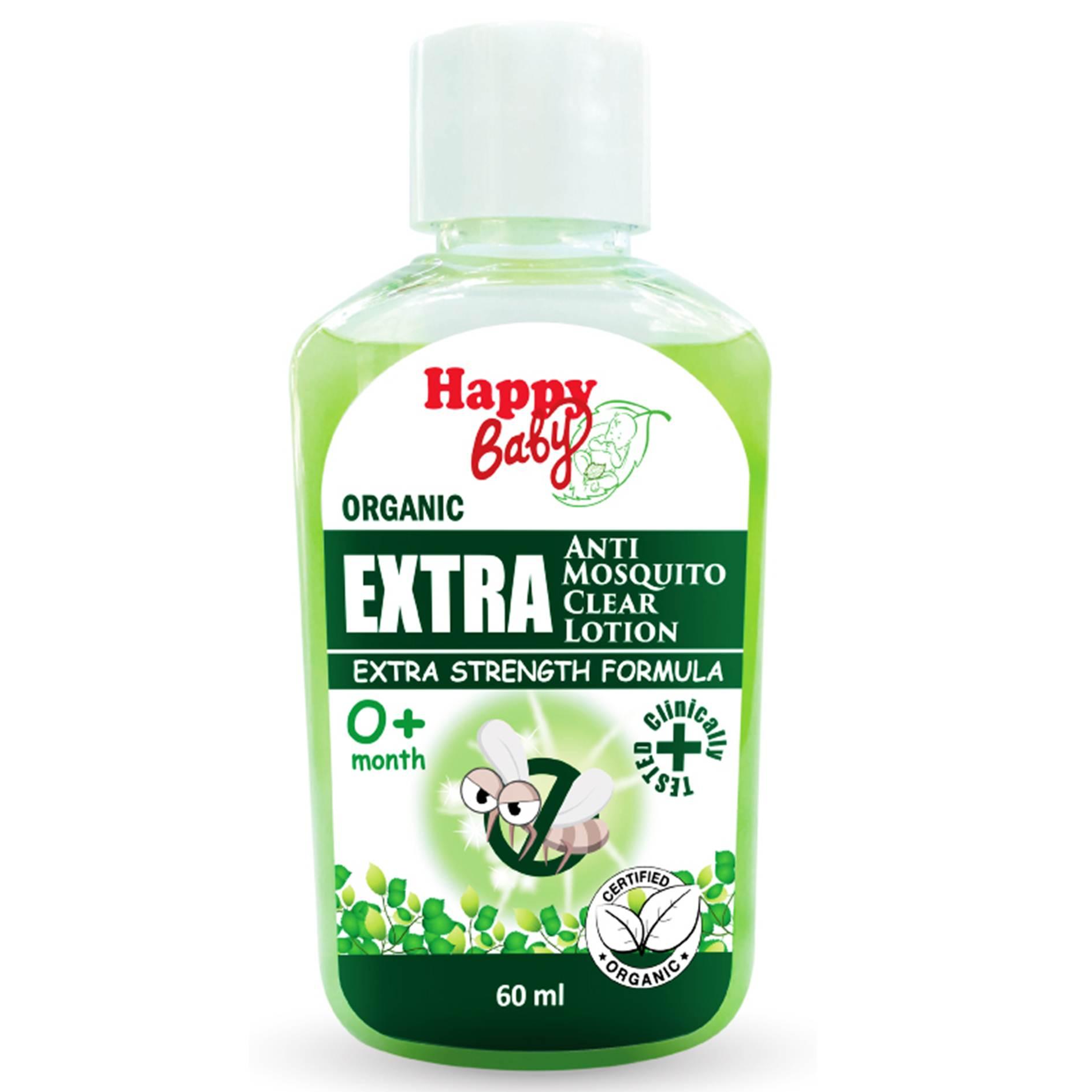 *ส่งฟรี EMS !! Organic Extra Anit-Mosquito Clear Lotion 60ml โลชั่นน้ำป้องกันยุง ชนิดเข้มข้น สำหรับเด็ก