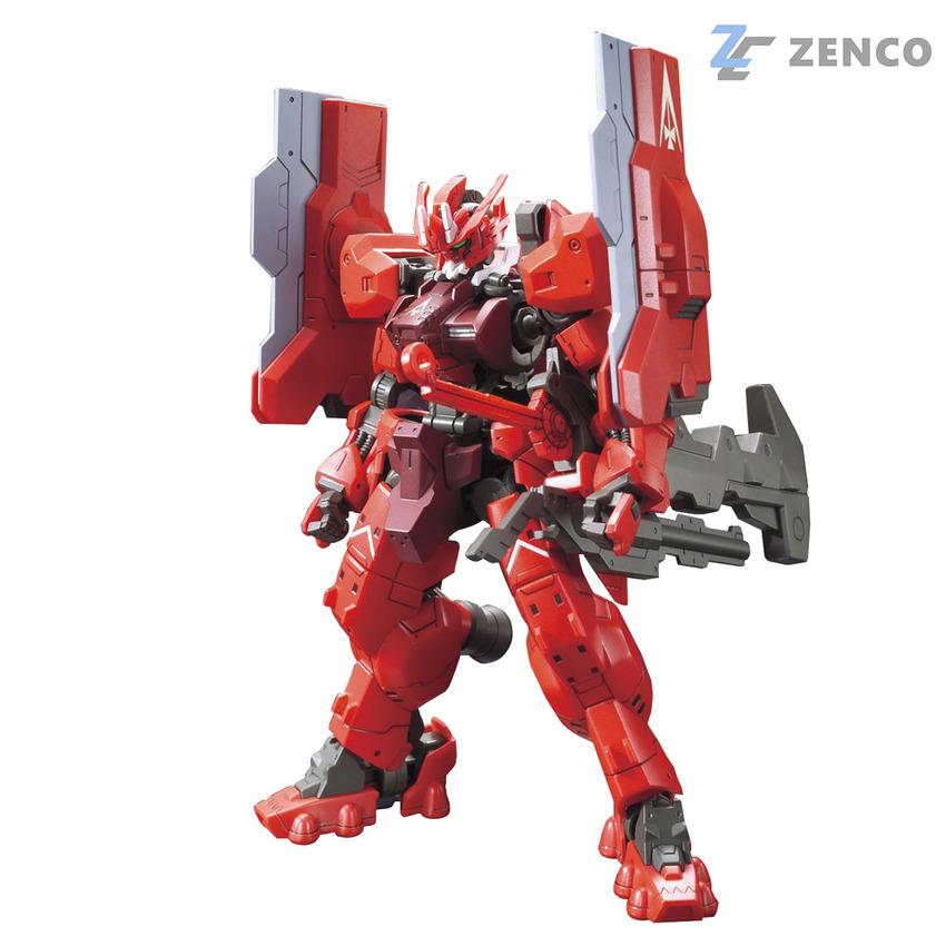 Bandai HG Gundam Astaroth Origin 1/144